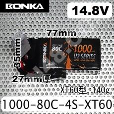 bonka-1000-80c-4s-xt60