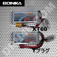bonka-1300-35c-3s