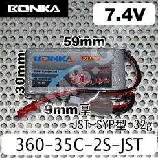bonka-360-35c-2s-jst