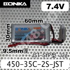 bonka-450-35c-2s-jst
