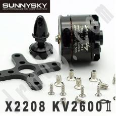 x2208-kv2600