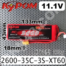 KYPOM-2600-35C-3S-XT60