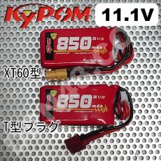 KYPOM-850-33C-3S