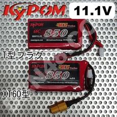 KYPOM-850-65C-3S