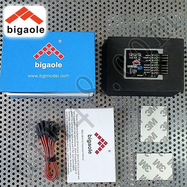 BGL-3G-A-V2