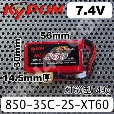 KYPOM-850-35C-2S-XT60