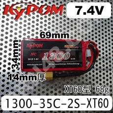 KYPOM-1300-35C-2S-XT60