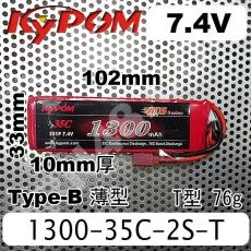 KYPOM-1300-35C-2S-T-B