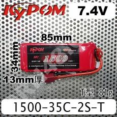 kypom-1500-35C-2S-T