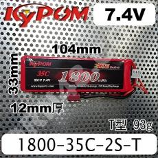 KYPOM-1800-35C-2S-T