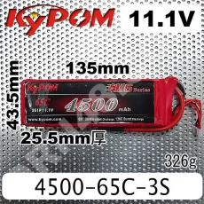 KYPOM-4500-65C-3S