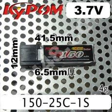 KYPOM-150-25C-1S