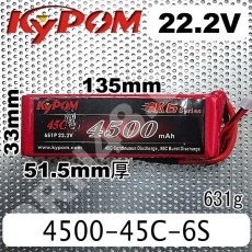 KYPOM-4500-45C-6S