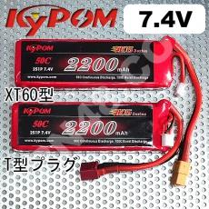 kypom-2200-50C-2S