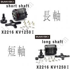 x2216-kv1250