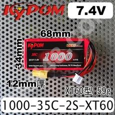 KYPOM-1000-35C-2S-XT60