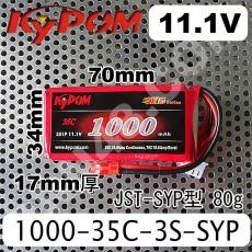 KYPOM-1000-35C-3S-SYP