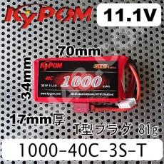 KYPOM-1000-40C-3S-T
