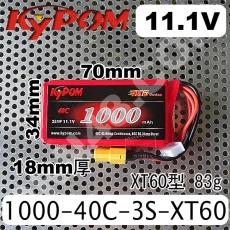 KYPOM-1000-40C-3S-XT60