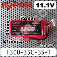 KYPOM-1300-35C-3S-T