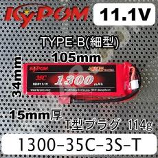 KYPOM-1300-35C-3S-B-T