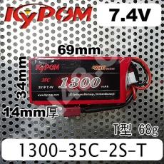 KYPOM-1300-35C-2S-T
