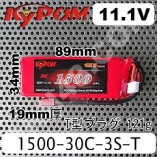 KYPOM-1500-30C-3S-T