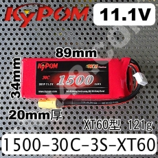 KYPOM-1500-30C-3S-XT60