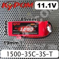 KYPOM-1500-35C-3S-T