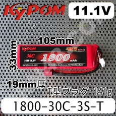 KYPOM-1800-30C-3S-T