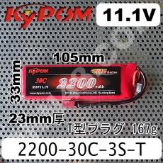 KYPOM-2200-30C-3S-T