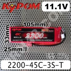 KYPOM-2200-45C-3S-T