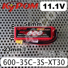 KYPOM-600-35C-3S-XT30