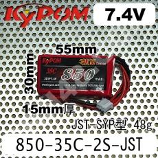 KYPOM-850-35C-2S-SYP