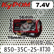 KYPOM-850-35C-2S-XT30