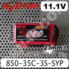KYPOM-850-35C-3S-SYP
