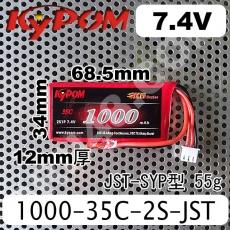 KYPOM-1000-35C-2S-SYP