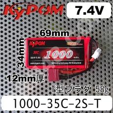 KYPOM-1000-35C-2S-T