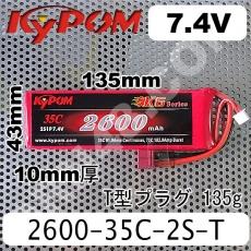 2600-35C-2S-T