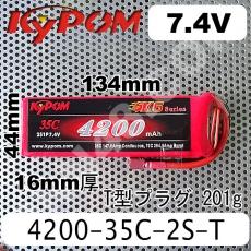 KYPOM-4200-35C-2S-T