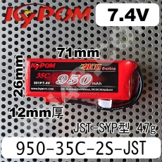 KYPOM-950-35C-2S-SYP