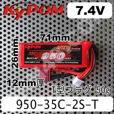 KYPOM-950-35C-2S-T