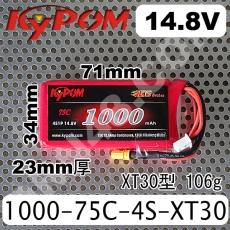 kypom-1000-75c-4s-xt30