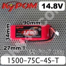 kypom-1500-75c-4s-t