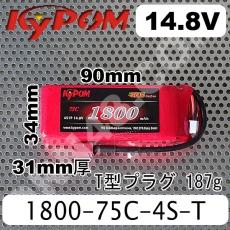 kypom-1800-75c-4s-t