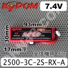 kypom-2500rx-3c-2s-a