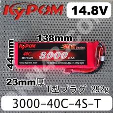 kypom-3000-40c-4s-T