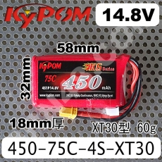 kypom-450-75c-4s-xt30