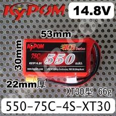 kypom-550-75c-4s-xt30