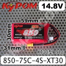 kypom-850-75c-4s-xt30
